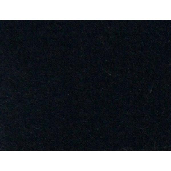 Авто-ковролин MAH 023х287А Темно-Синий